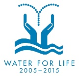 website august kunst am kanal water for life logo
